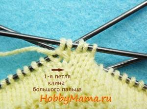 Вязание клина большого пальца перчатки варежки митенки