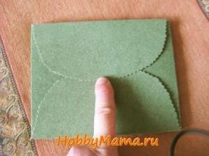 Подарочный конверт для книги своими руками