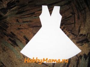 Открытка-платье Шаблон
