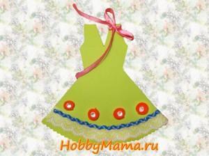 Открытка-платье своими руками Мастер-класс