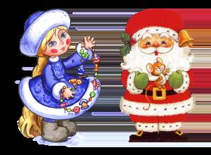 Дед Мороз и Снегурочка для новогоднего коллажа