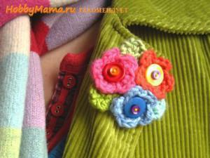 Брошь-цветок крючком своими руками