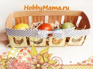 Пасхальная корзинка для яиц Мастер-класс