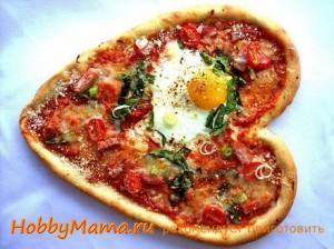 Пицца-сердечко на День влюбленных