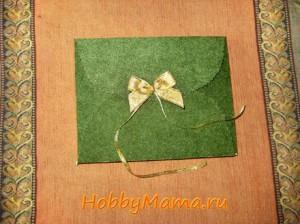 Подарочная упаковка из бумаги для книги