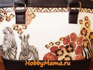 Декупаж сумки из кожзами в стиле сафари