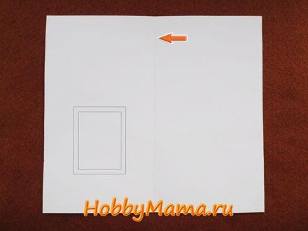Открытка из бумаги своими руками Мастер-класс
