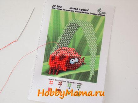 Вышивка бисером для создания открытки