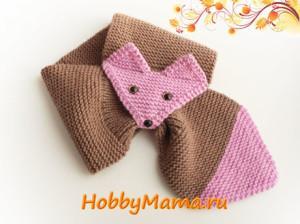 Вязание спицами: детский шарф «Лиса»