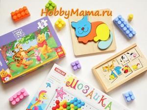 Полезные игры для развития малышей