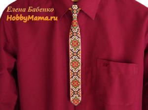 Мужской вышитый галстук своими руками