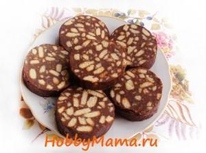 Сладкая сливочная колбаска из печенья по маминому рецепту